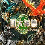 4 Guardians