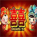 Shuang Xi